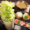 料理メニュー写真自家製鶏出汁のレタしゃぶ