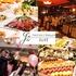 フレンチバル & レストラン ジェイズ 新宿の写真