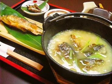 あゆの店きむら 夢京橋店のおすすめ料理1