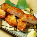 料理メニュー写真さつま揚げ (鹿児島)