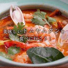 クンテープ 道頓堀本店のおすすめ料理1