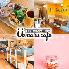umaru cafe ウマルカフェ