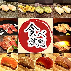 京隠れ 大宮東口店の写真