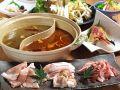 料理メニュー写真漢方三元豚の薬膳美肌鍋(約2人前)