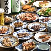 炭火串焼 鳥料理 ともじろうのおすすめ料理2