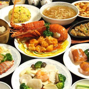 慶福楼 市場通り店のおすすめ料理1