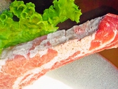 味覚園 緑町店のおすすめ料理2