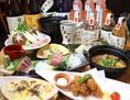 和食屋さんで修業した板前が提供する本格和食☆