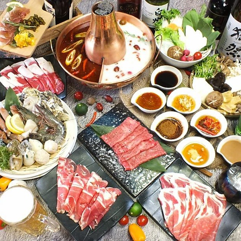 恵比寿/薬膳/火鍋/食飲放題/貸切/女子会/宴会/誕生日/個室/肉/茸/鍋/辛い