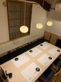 2階のテーブル席は個室ご用意しております。会社の接待やお子様連れのお客様などでご利用いただけます。2名様~12名様まで、テーブル同士を繋げて宴会や会社パーティ、各種イベントにも◎