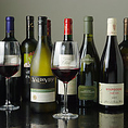 本日のグラスワイン500円~/ボトルワイン2,500円~!ボトルワイン赤7種、白7種、スパークリング・シャンパン5種、常時ご用意しております。ワインに合うオシャレな料理ばかりで、ついついお酒が進んでしまいます♪