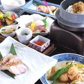 YURURI ユルリのおすすめ料理2