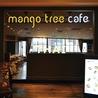 マンゴツリーカフェ ルミネ新宿店のおすすめポイント2
