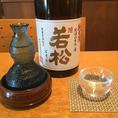 日本酒【徳島】旭若松