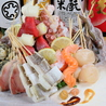 元祖北海魚串 がりやのおすすめポイント1