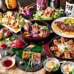 居酒屋 うおや 田町本店のおすすめ料理1