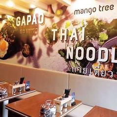 おしゃれな空間で本格タイ料理をお楽しみいただけます。