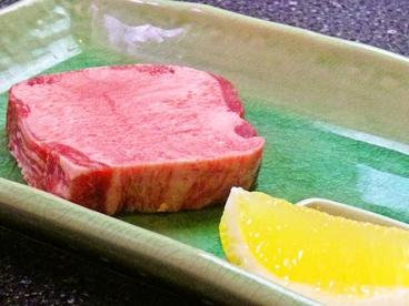 神戸焼肉青山のおすすめ料理1
