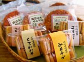 タケヤ味噌会館 長野のグルメ