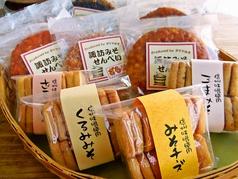 タケヤ味噌会館の写真