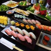 鮨 田むらのおすすめ料理2
