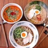焼肉 東京パンチのおすすめ料理3