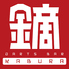 DARTS BAR KABURA 小倉店のロゴ