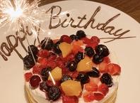 誕生日や記念日のサプライズケーキをご用意いたします◎