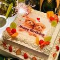 オリジナルフォトケーキは各サイズ【小】、【中】、【大】、【2段】とございます。4名様以上のご予約+クーポン利用でフォトケーキ【小】13cm×13cmを無料サービス♪