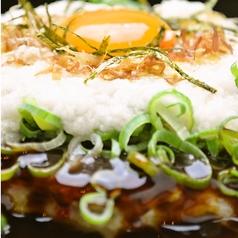 ちゃばな 円町店のおすすめ料理1