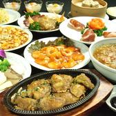 慶福楼 市場通り店のおすすめ料理3