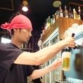 キンキンに冷えたビールで乾杯!のどごし最高!