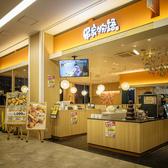 串家物語 広島THEアウトレット店の雰囲気3