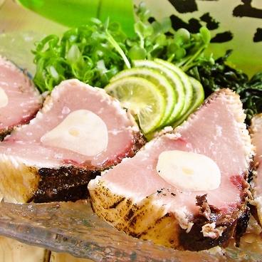 男組 釣天狗 京都店のおすすめ料理1