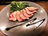 伊晃庵のおすすめ料理2