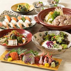 九州おごっつぉう酒廊 和心のおすすめ料理1
