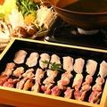 料理メニュー写真大和肉鶏の水炊き