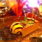 レストラン シロー SHIROの雰囲気2