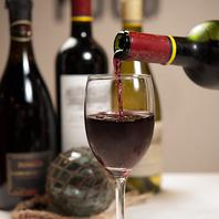 【カジュアルな雰囲気でワインを楽しむ】