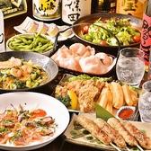 うまいもん 川崎店のおすすめ料理3