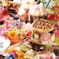 ≪予約特典≫誕生日・記念日など、主賓にはこっそり内緒でサプライズのお手伝い♪思い出に残る楽しいひとときを源氣屋でお過ごしください!