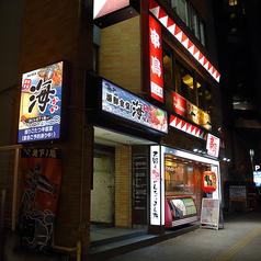 海鮮食堂 海 KAI 札幌駅北口店の雰囲気1