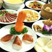 慶福楼 市場通り店のおすすめ料理2