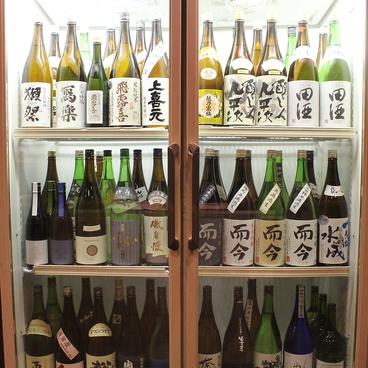 日本酒センター ニューキタノザカの雰囲気1
