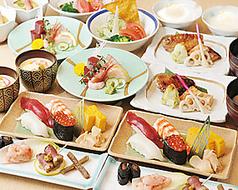 江戸前びっくり寿司 大森店の写真