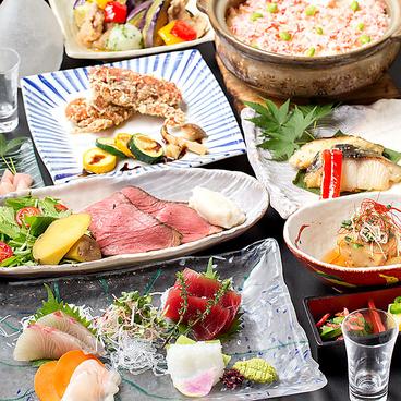 粟田口のおすすめ料理1