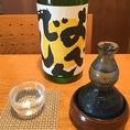 日本酒【徳島】おでんでん