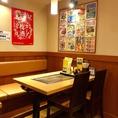 広島で本場のお好み焼きを食べるならここ♪
