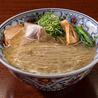 豚のさんぽ 長野店のおすすめポイント1
