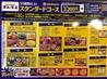 島根和牛焼肉 まんまるのおすすめポイント3